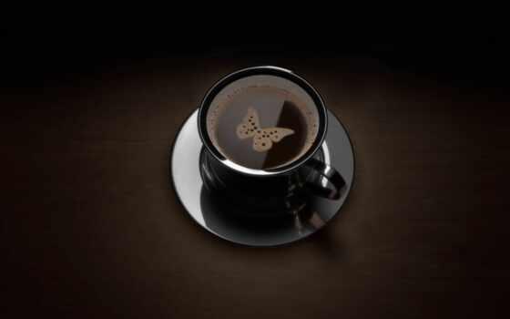 ergene, haber, coffee, haberler, week, утро, son, хороший