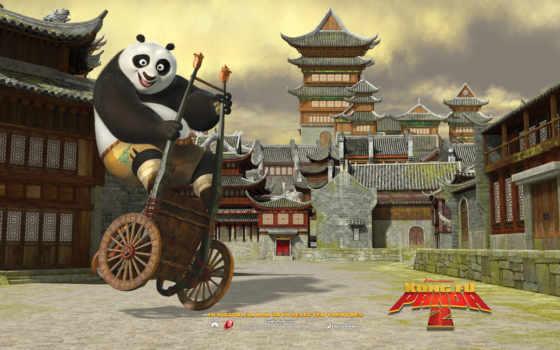 панда, кунг
