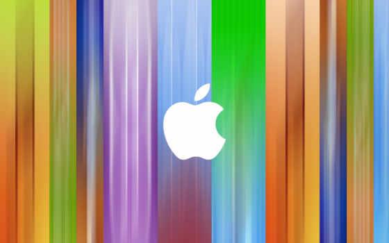 apple радужные полоски с градиентом