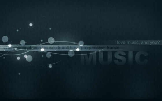 музыка, house, tech