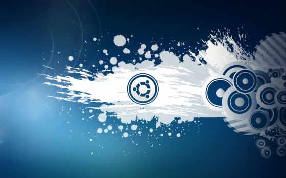 ubuntu, streaks, white, краска, art, blue, смотреть, круги, digital, tech,