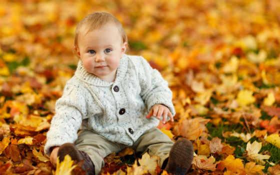 baby, boy, cute, осень, ребенок,