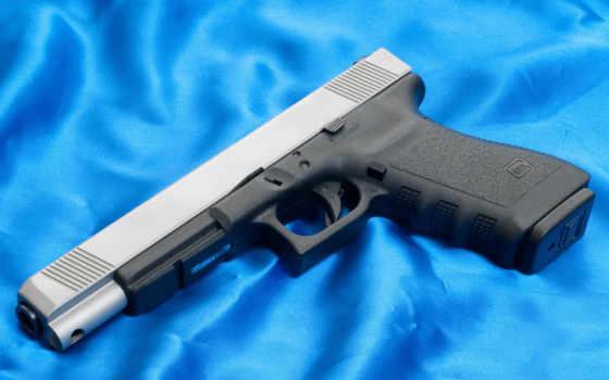 Оружие 43009