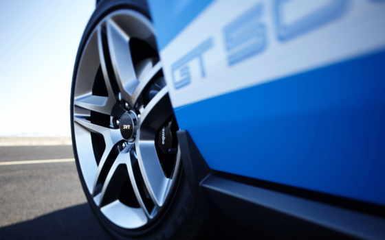 колесо, диск, спорткар, автомобили, диски, mustang, авто, shelby, спорткара, машины, заставки,