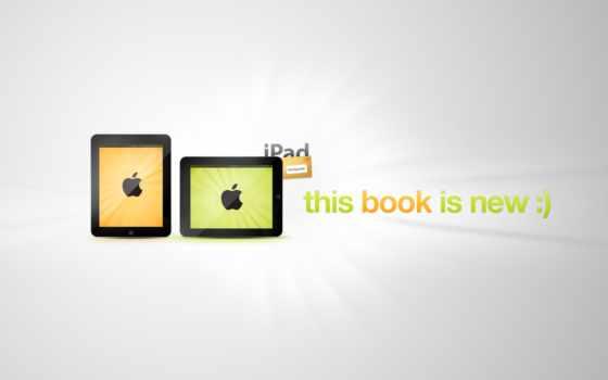 apple на планшетах