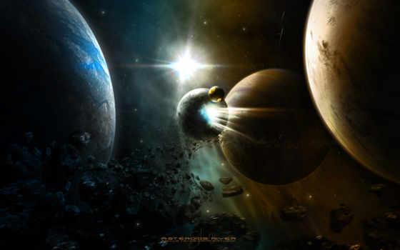 космоса, часть