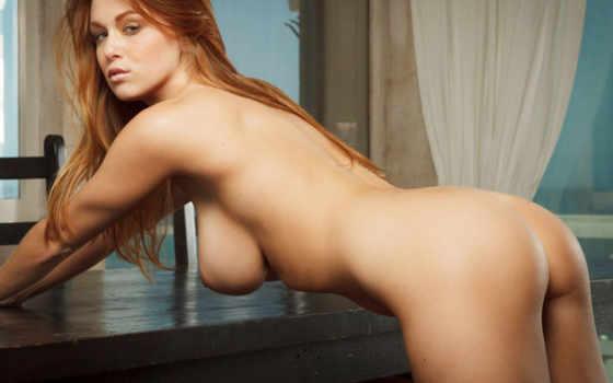 попка, задница, груди, голая, рыжая девушка, эротика, xxx, титьки,