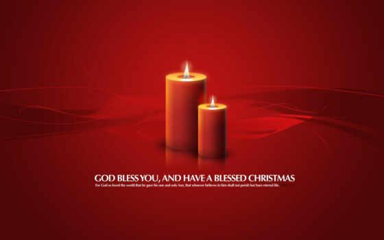 christmas, you, можно Фон № 123221 разрешение 1920x1200