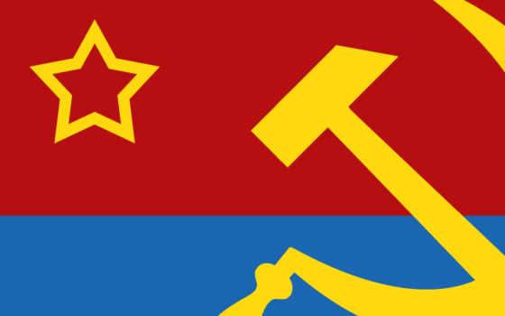 серп, хаммер, star, ссср, ссср, ukrainian, советская, флаг,