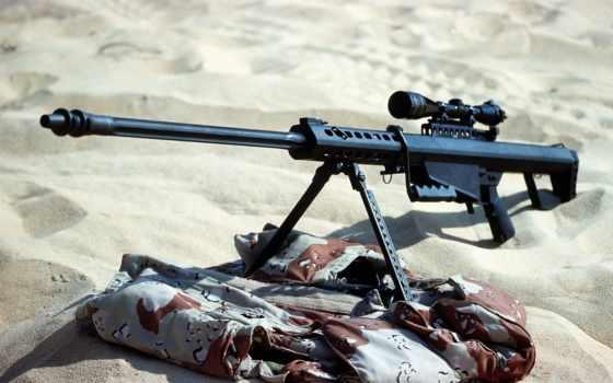 sniper, caliber