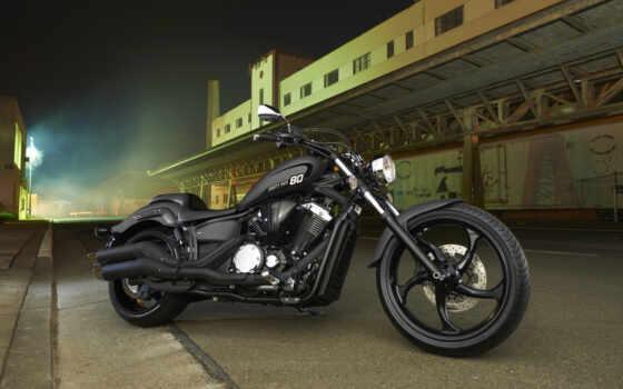xvs, yamaha, custom, мотоцикл, мотоциклы, cu,