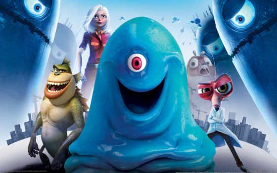 монстры, мультики, есть, мультик, мультфильмы, монстров, online, против, пришельцев,