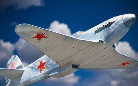 самолет, война, звезда, победы, день, небо, як,