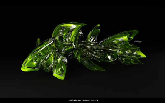зелёная завитушка, зелень