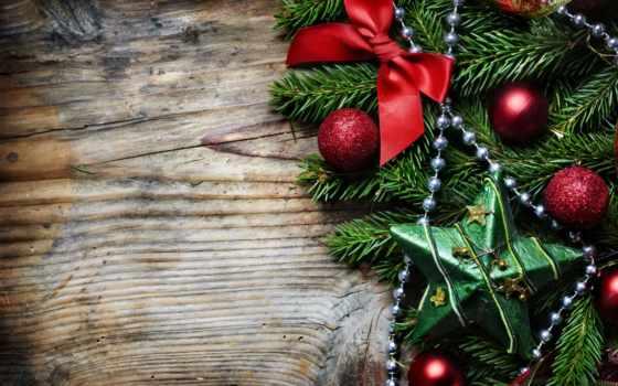 new, год, новогодние, игрушки, украшения, красивые, christmas, елка, winter, картинок, бант,
