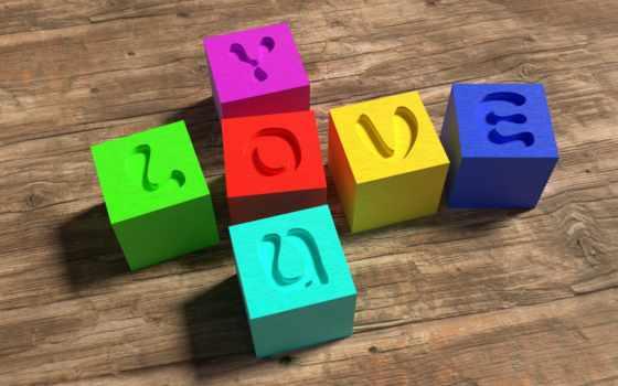 кубики, browse, spiral, fractal, радуга, rendering, свечение, форма, iphone,