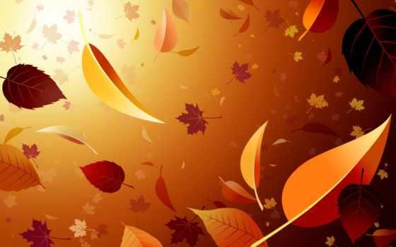 осень, листва, листопад, пасть, абстракции,