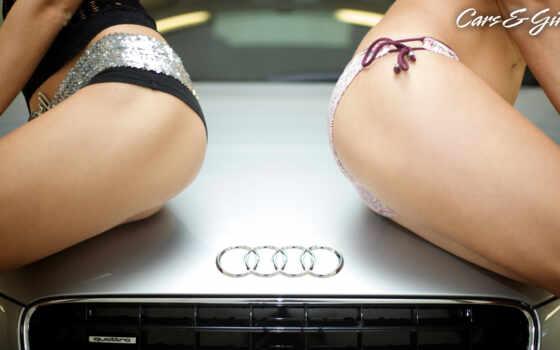 девушка, car, sexy, concept, booty, обнаженная, качество, путь, ауди