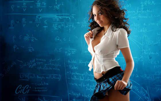 ученица, школьница, доска, взгляд, секси, sexy, кнопкой, выбрать, контекстном, стильные, правой, браузера, нажать, картинке, картинку, плохая, девушки,