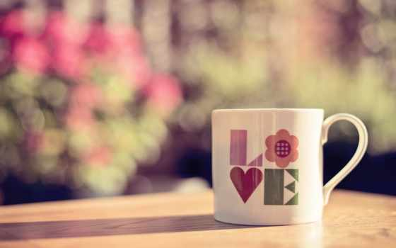 буквы, cup, love, высокое, качество, напитки, разное, other,