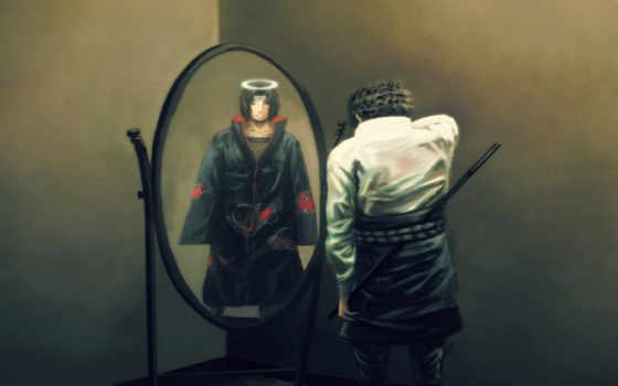 , саске, зеркало