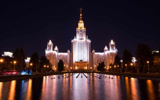москва, university, state, stock, ломоносовский, photos, building, главное, images, ночь, free,