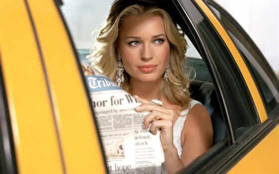 taxi, женщина, заказать, women, she, москве, за,