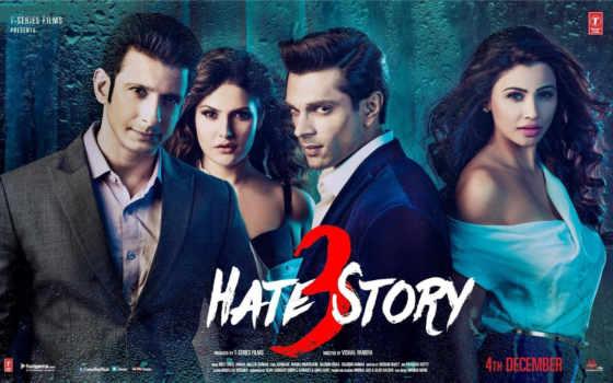 story, hate, movie, дек, movies, full, hindi, офис, box,