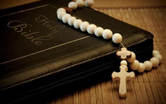 кросс, библия, книга, бусины, четки, кресты, макро,