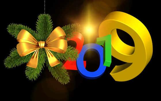 new, год, году, выходные, новогодние, отдыхаем, праздники,