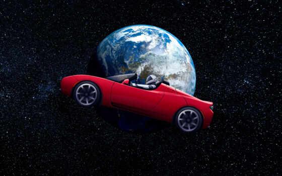 космос, car, илон, red, маска, roadster, tesla, new, развивать