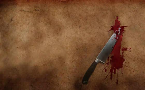 кровь, нож