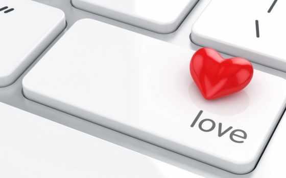 love, сердце, клавиатура, клавиатуре, сердца, красное, мотиваторы,