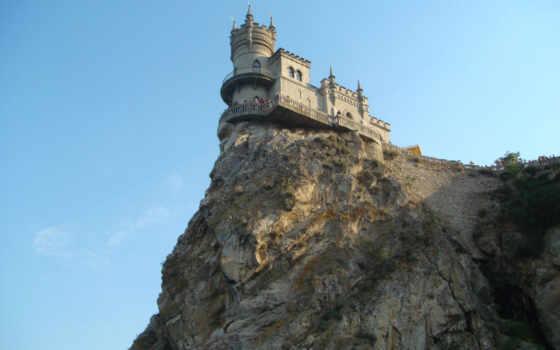 замок, замки, nest