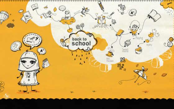 спина, school, cover