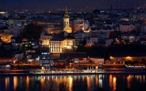 belgrade, serbia, туристов, интересные, места, город, города,