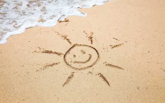 песок, sun, пляж, summer, настроение, улыбка, drawing, sunshine