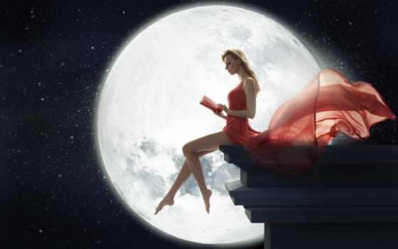 луна, день,
