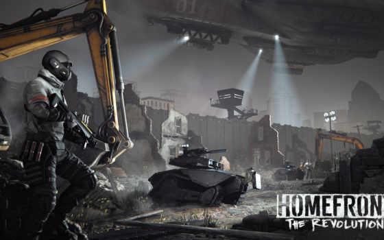 homefront, revolution, игры, июнь,