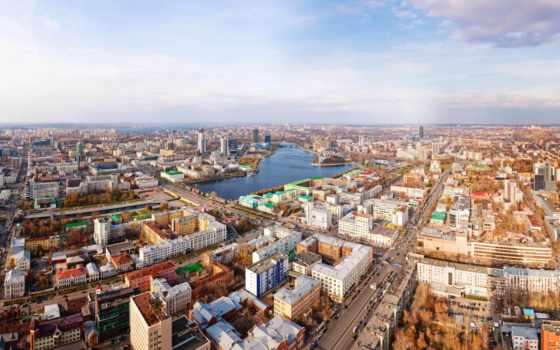 город, города, высоты, птичьего, полёта, день, киев, metalscrap, company, городов, альп,