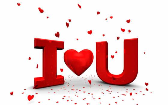 valentine, trứng, ngày, nguồn, gốc, psd, мар, tắm, bạn,