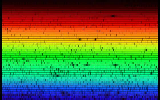 спектр, солнце