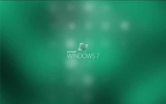 you, зелёный, windows
