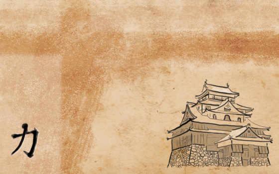 япония, рисунок