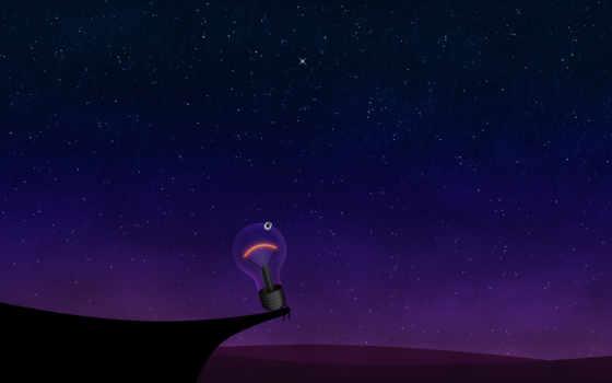 звезды, лампочка