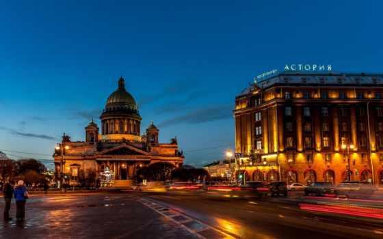 санкт, петербург, peter, ночь, россия, огни, hotel, улица, astoria,