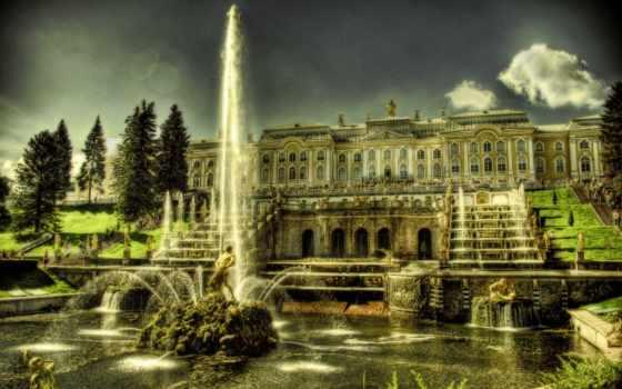 парковый, дворцово, петергоф, grand, дворец, место, complex, мире, казерте, ensemble,