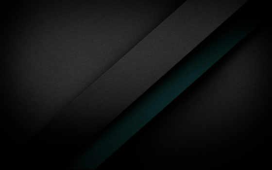 черный, фон, синий, бирюза, свет, линия, темнота, чирок, атмосфера, небо