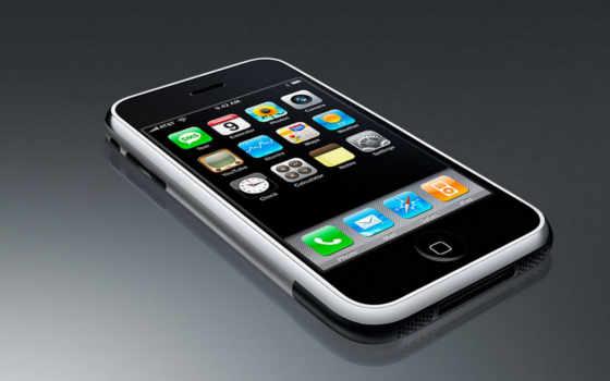 iphone Фон № 39314 разрешение 1920x1200