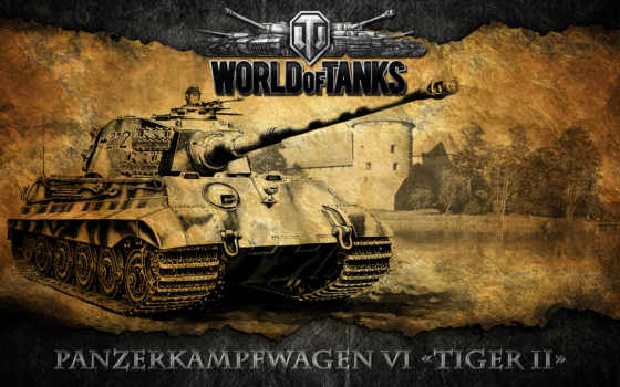 tanks, world, tiger, maus, wot, tank,